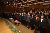 Mustafa Kemal Atatürk, Vefatının 80. Yılında Özel Bir Programla Anıldı