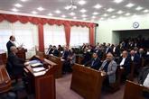 Bağcılar Belediyesi 2018 Faaliyet Raporu Kabul Edildi